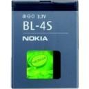BL-4S Nokia baterie 860mAh Li-Ion (Bulk)